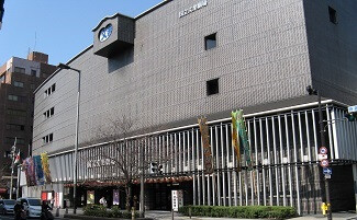 A day at the National Bunraku Theatre