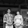 Kazuo & Kyoko Nishida