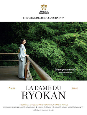 La Dame du Ryokan