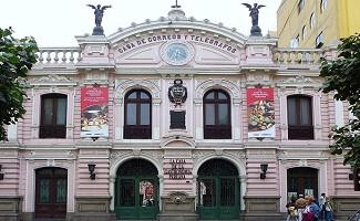La Casa de la Gastronomia Peruana, Lima