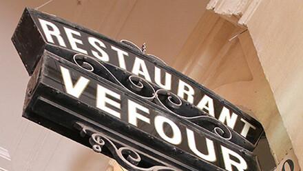 Откройте для себя ресторан