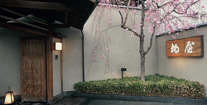 柏屋(大阪)