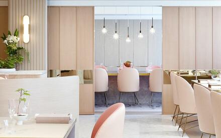 Tate Dining Room & Bar