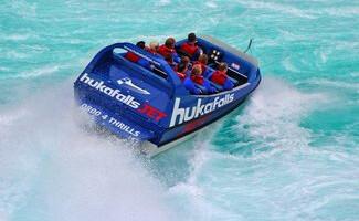 Las cataratas de Huka