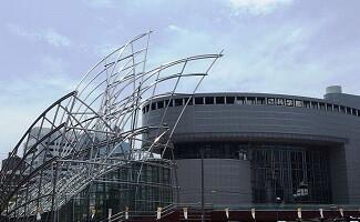 Nationalmuseum Osaka