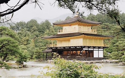 48 hours in Kyoto | through the eyes of Lauren Wells