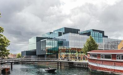 Датский архитектурный центр