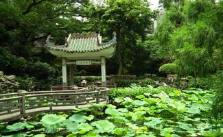The parks of Macau
