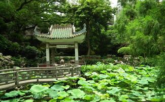 Les parcs de Macao