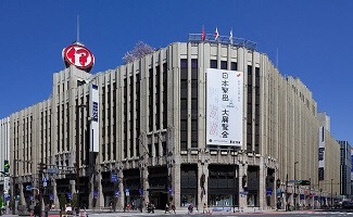 Isetan Store, Tokyo