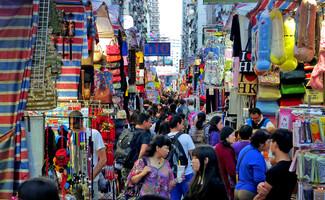 Deambular en los mercados innumerables, Hong Kong