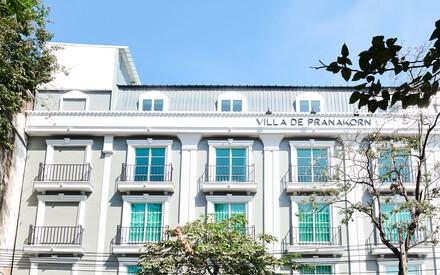 Hotel Villa de Pranakorn