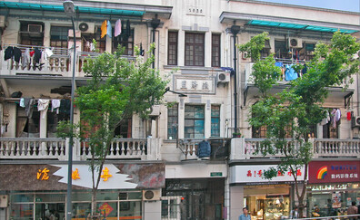 Time traveling: the former French Concession