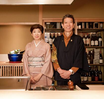 M. et Mme Nishida