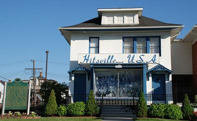 Scoprite il Motown Museum