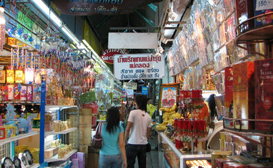 Wander around Chatuchak market