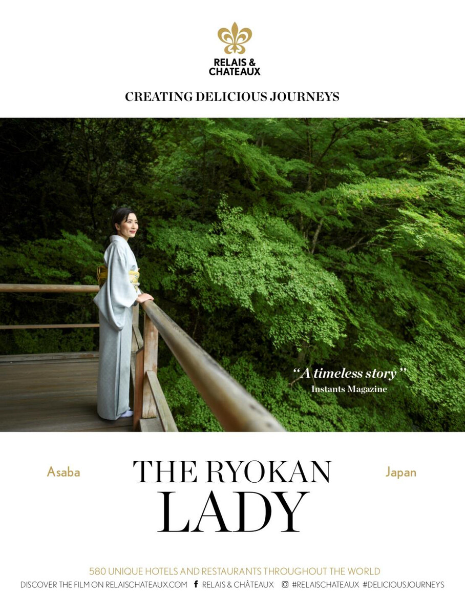 The Ryokan Lady