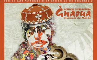 L'envoûtant Festival Gnaoua, Essaouira